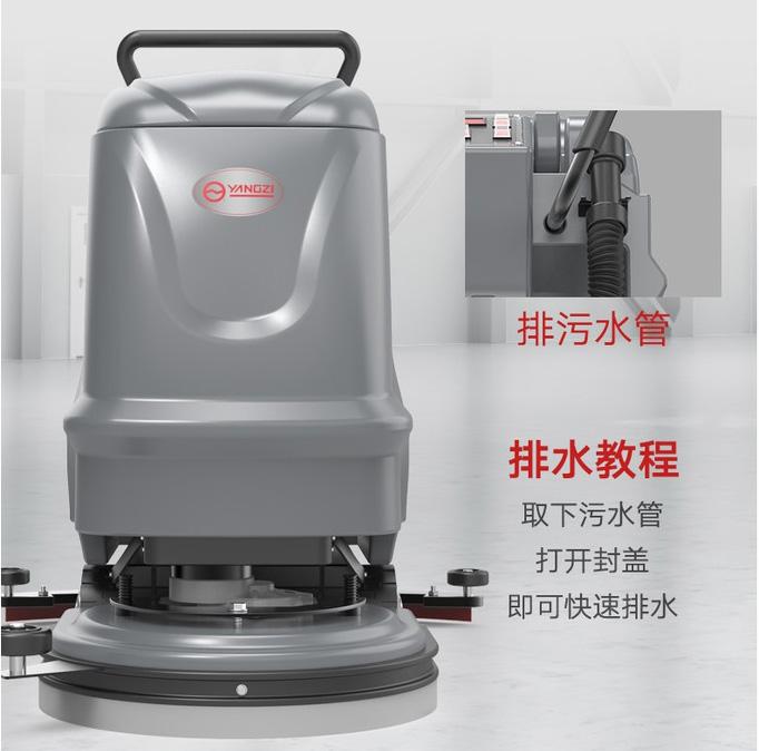 máy chà sàn Yangzi